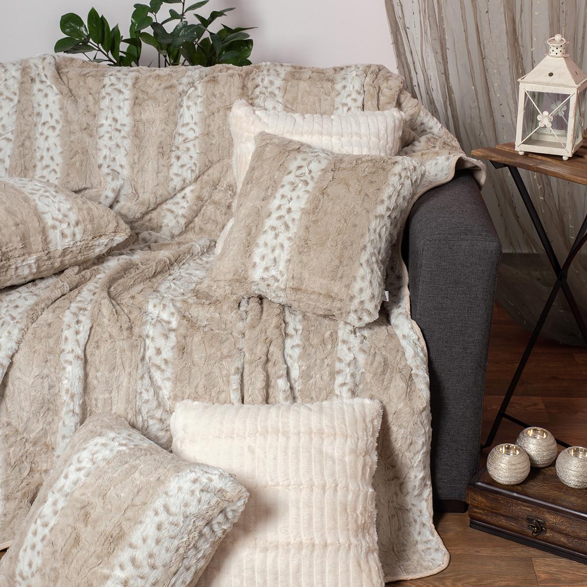 Γούνινο Ριχτάρι Πολυθρόνας (180×180) Silk Fashion Lynx