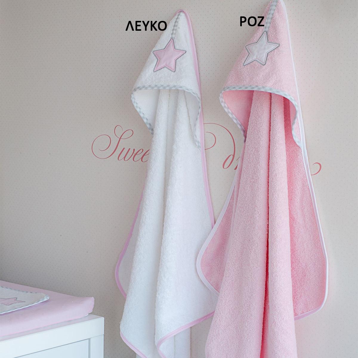 Βρεφική Κάπα Baby Oliver Lucky Star Pink 308