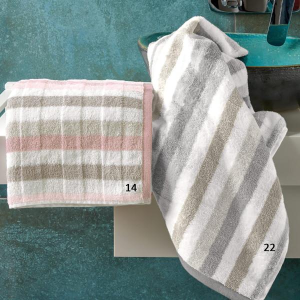Πετσέτα Σώματος (90x150) Kentia Bath Acorddo
