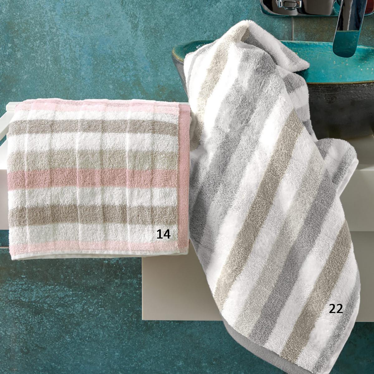 Πετσέτα Προσώπου (50×100) Kentia Bath Acorddo