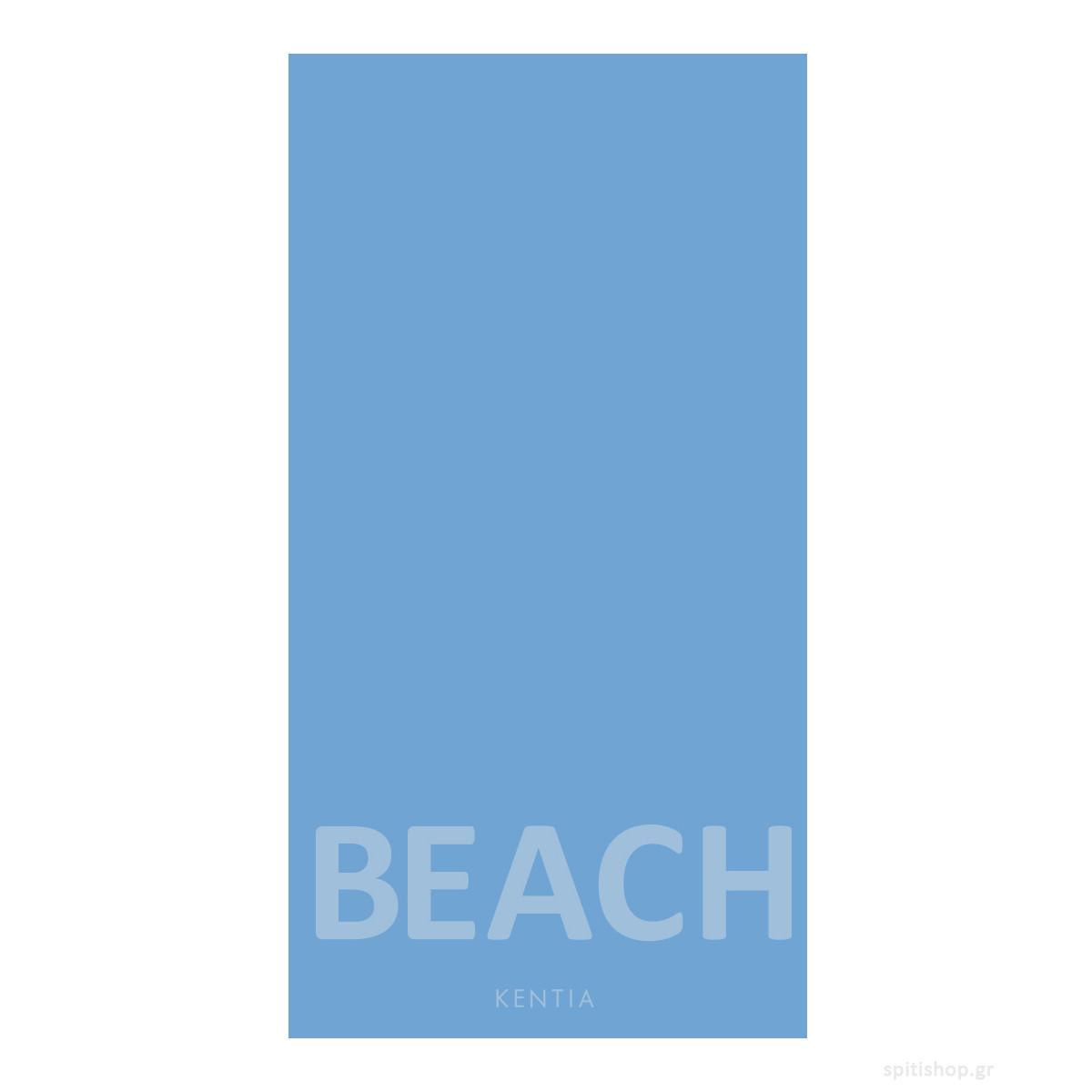 Πετσέτα Θαλάσσης Kentia Minimal 16