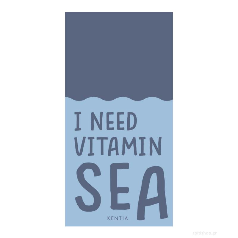 Πετσέτα Θαλάσσης Kentia Vitamin