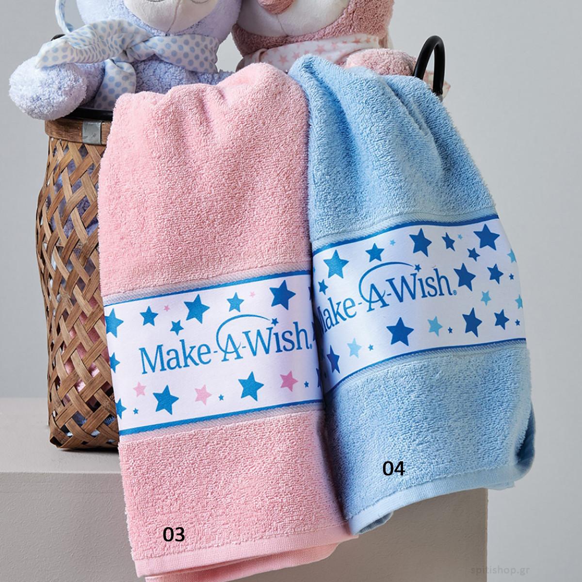 aa25fa158b8 Spiti Shop Παιδικές Πετσέτες (Σετ 2τμχ) Kentia Make A Wish