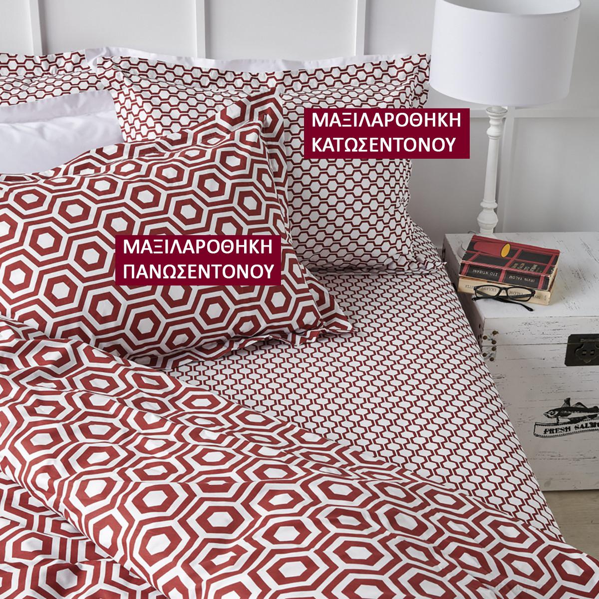 Ζεύγος Μαξιλαροθήκες Kentia Loft Melissa 17 home   κρεβατοκάμαρα   μαξιλάρια   μαξιλαροθήκες