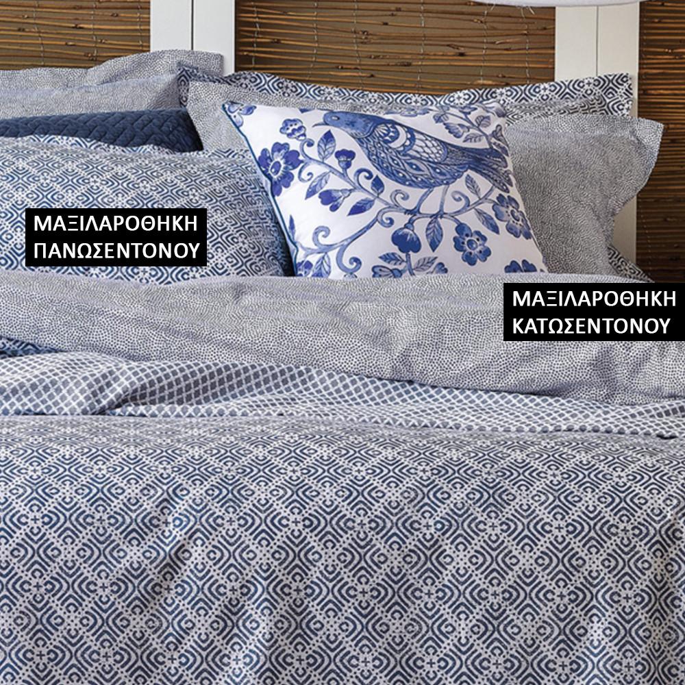 Ζεύγος Μαξιλαροθήκες Kentia Loft Naxos 01 home   κρεβατοκάμαρα   μαξιλάρια   μαξιλαροθήκες