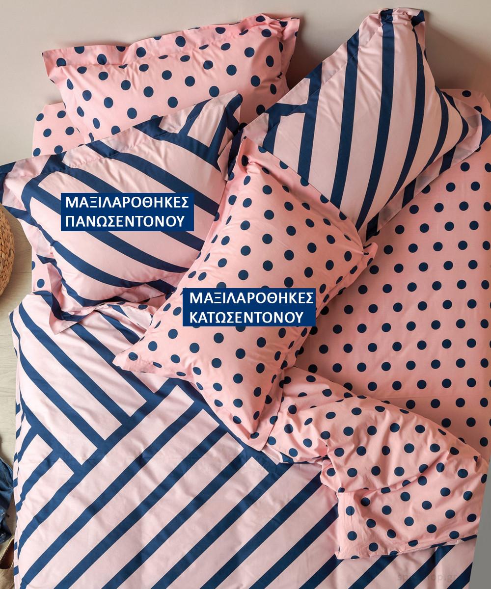 Ζεύγος Μαξιλαροθήκες Kentia Versus Andy 14 home   κρεβατοκάμαρα   μαξιλάρια   μαξιλαροθήκες