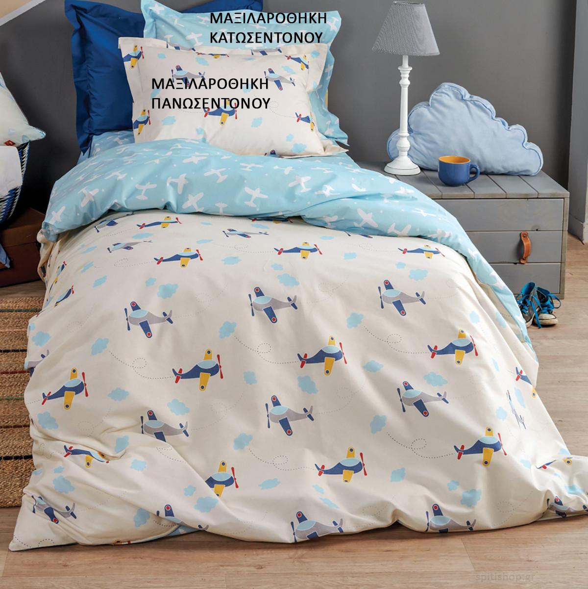 Μαξιλαροθήκη Kentia Kids Wings home   παιδικά   μαξιλαροθήκες παιδικές
