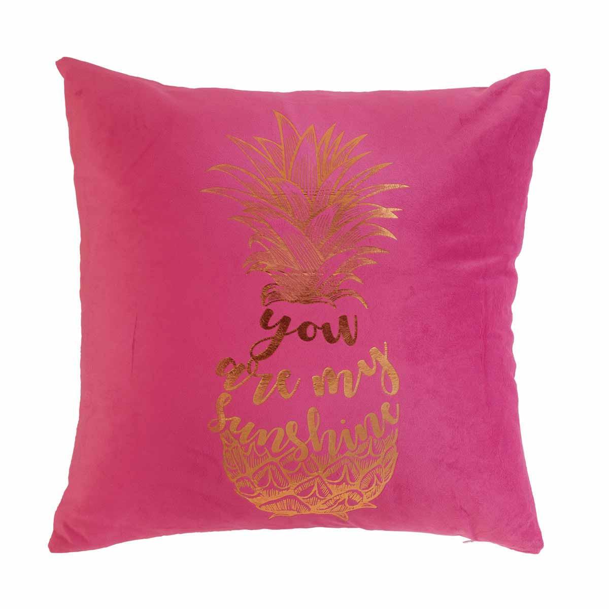 Διακοσμητικό Μαξιλάρι (45×45) My Sunshine Rose 1608243