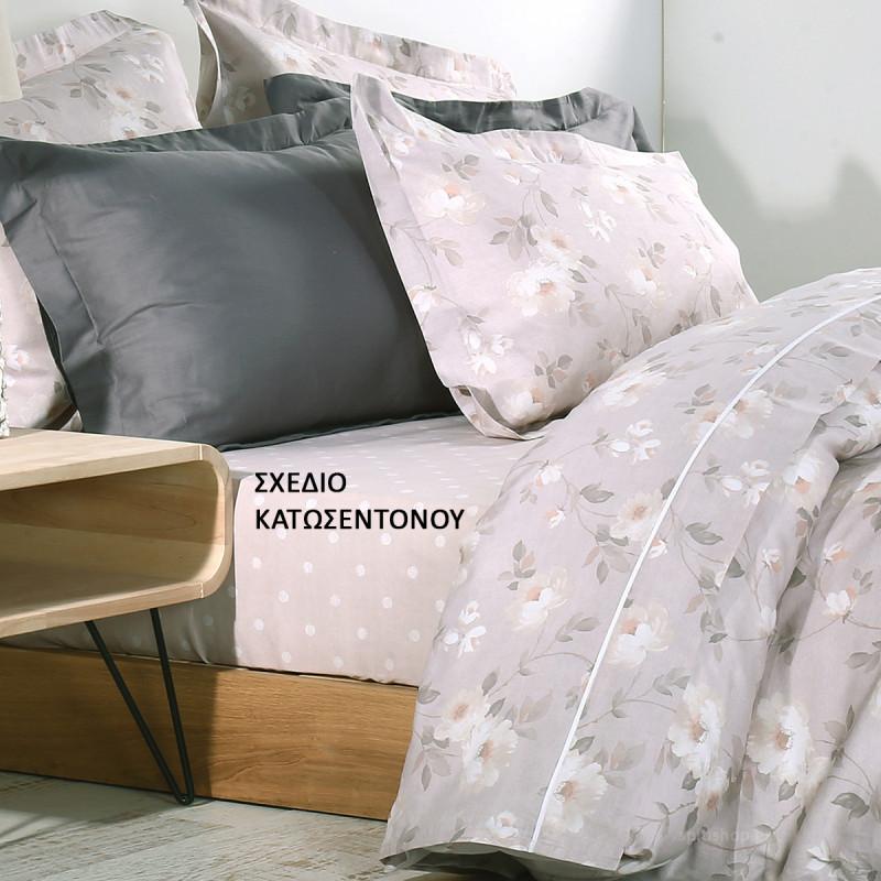 Κατωσέντονο Μεμονωμένο Υπέρδιπλο Nef-Nef Premium Lekanto