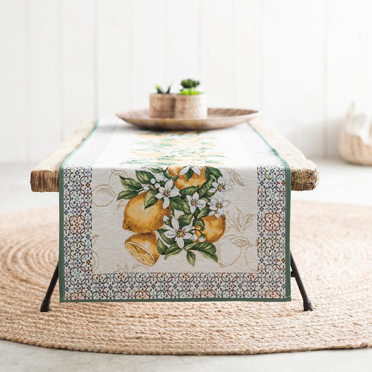 Σεμέν (40x100) Gofis Home Sicily 805 home   κουζίνα   τραπεζαρία   τραβέρσες