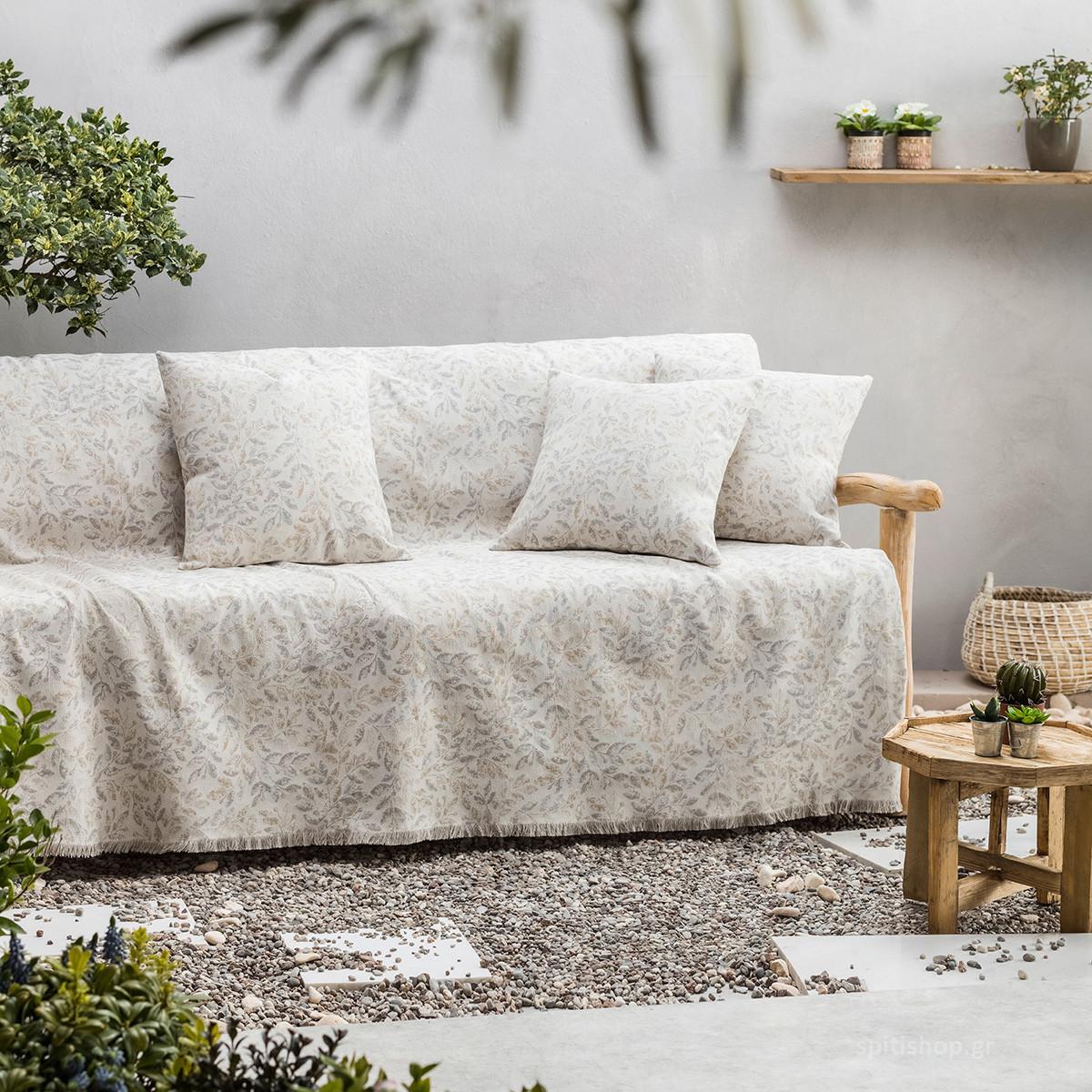 Ριχτάρι Πολυθρόνας (180×180) Gofis Home Delicate Grey 904/15