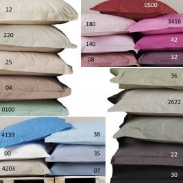 Σεντόνι Υπέρδιπλο Επίπεδο Kentia True Colors