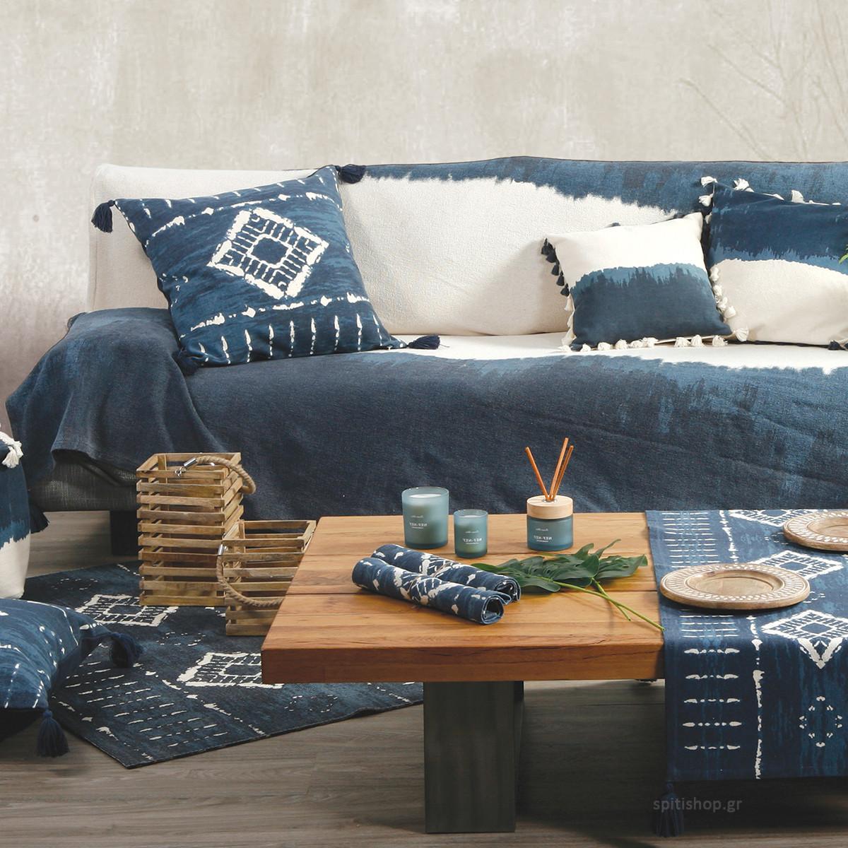 Ριχτάρι Καναπέ/Κουβερτόριο (230×240) Nef-Nef Blue Collection Oceanis