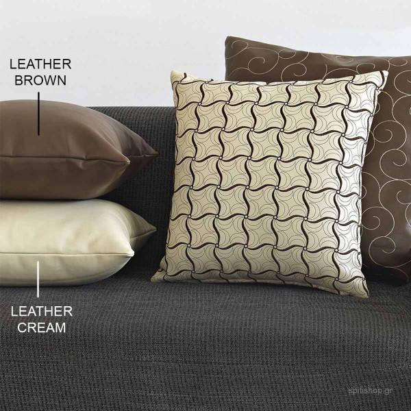 Διακοσμητική Μαξιλαροθήκη (45x45) Sb Home Leather