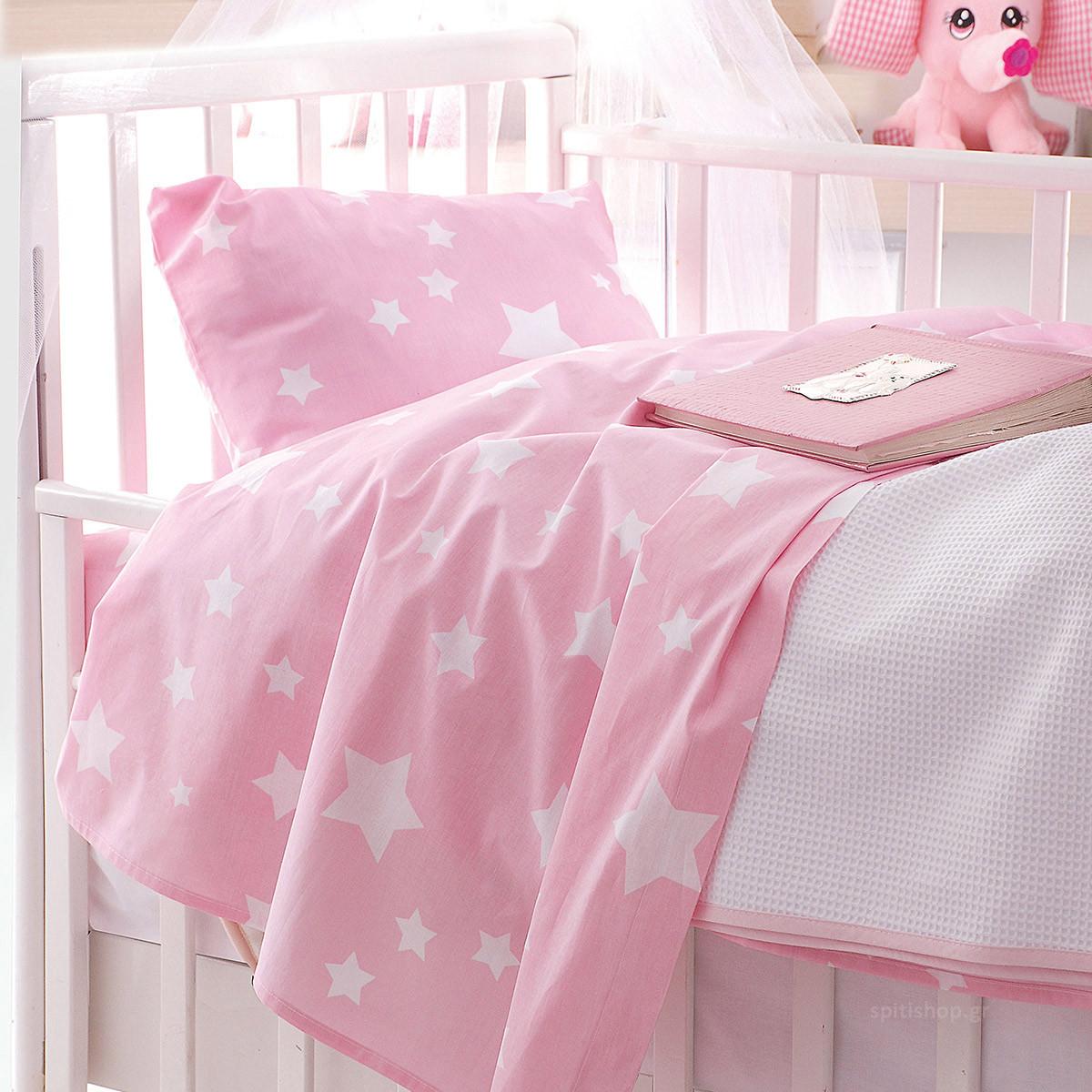 Πάπλωμα Κούνιας Rythmos Stardust Pink