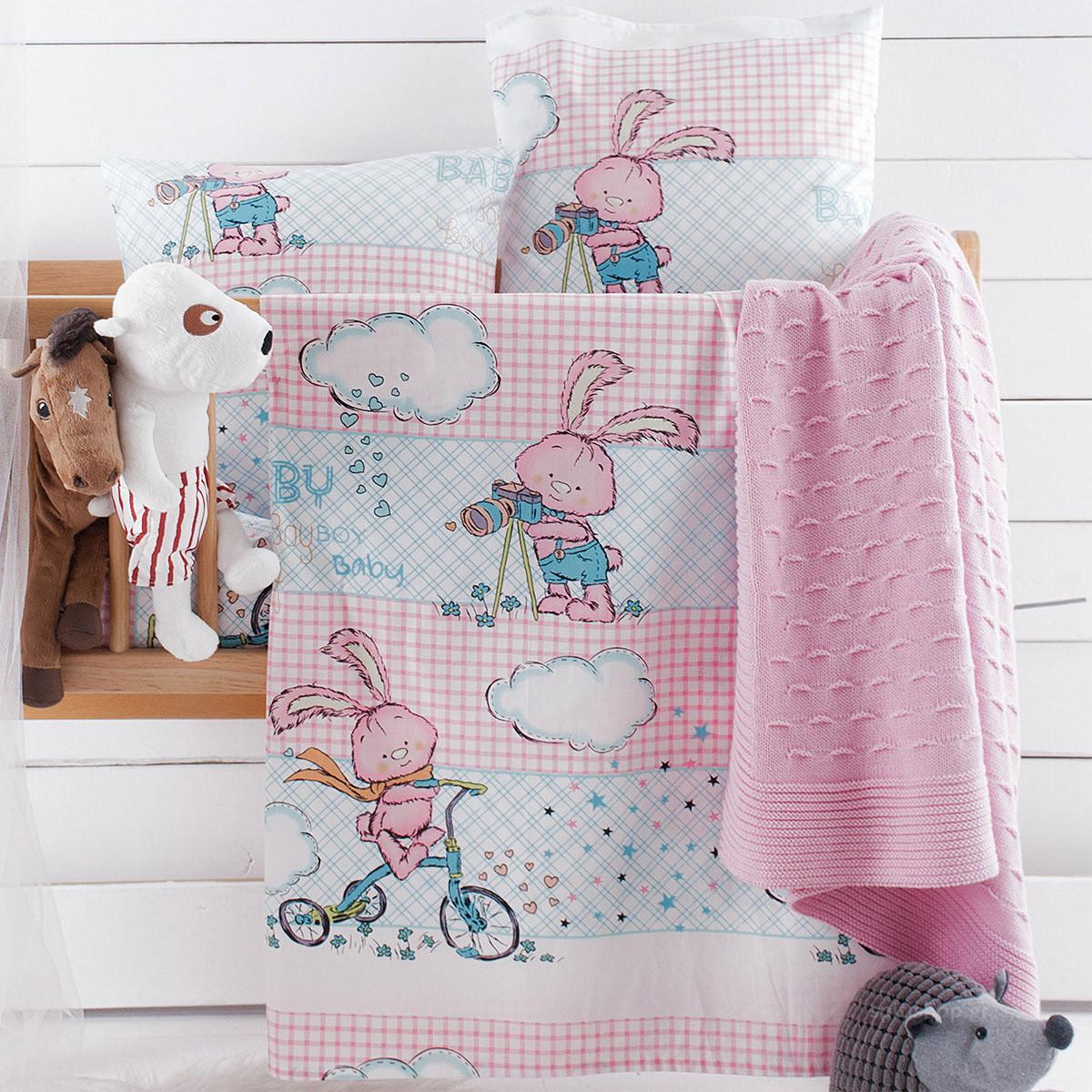 Πάπλωμα Κούνιας Rythmos Fluffy Pink