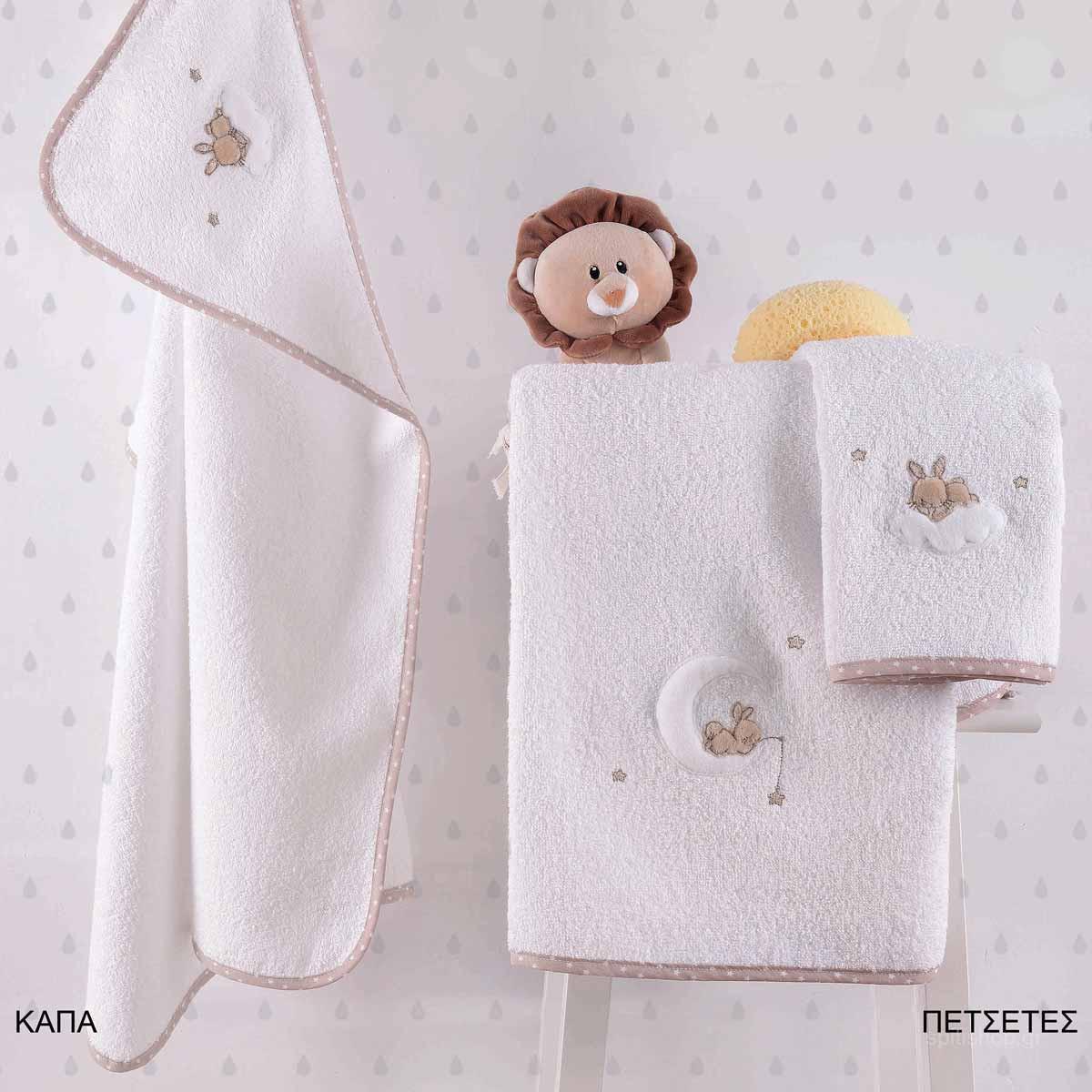 Βρεφικές Πετσέτες (Σετ 2τμχ) Makis Tselios Baby Rabbit Beige