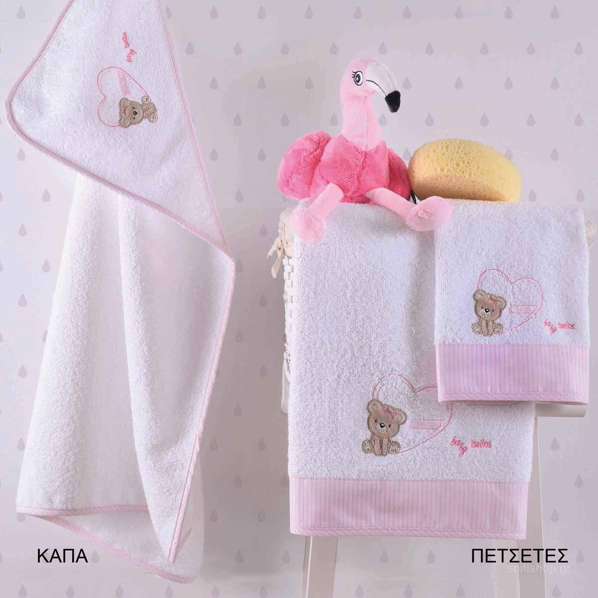 Βρεφικές Πετσέτες (Σετ 2τμχ) Makis Tselios Baby Bibi