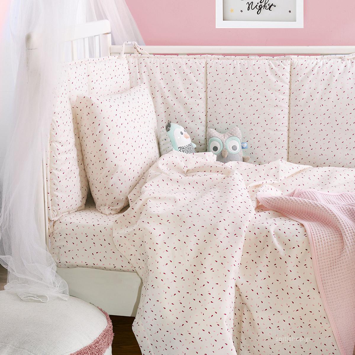 Πάπλωμα Κούνιας Rythmos Tiny Pink