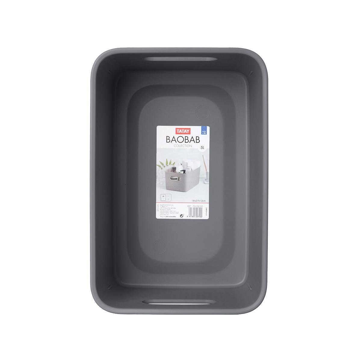 Κουτί Αποθήκευσης Tatay Baobab Small 70101.14 Anthracite