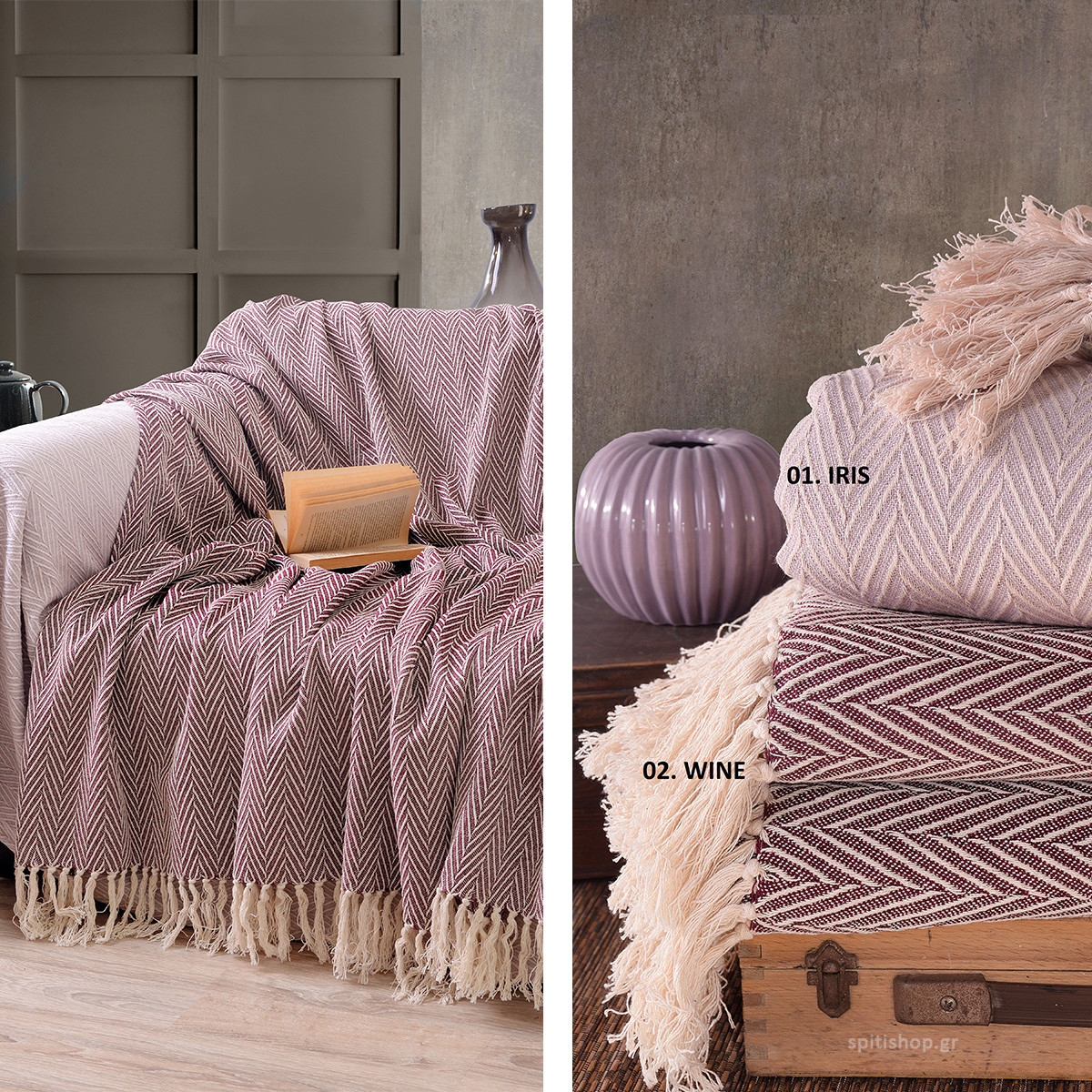 Ριχτάρι Πολυθρόνας (160×180) Rythmos Caprice Sofa