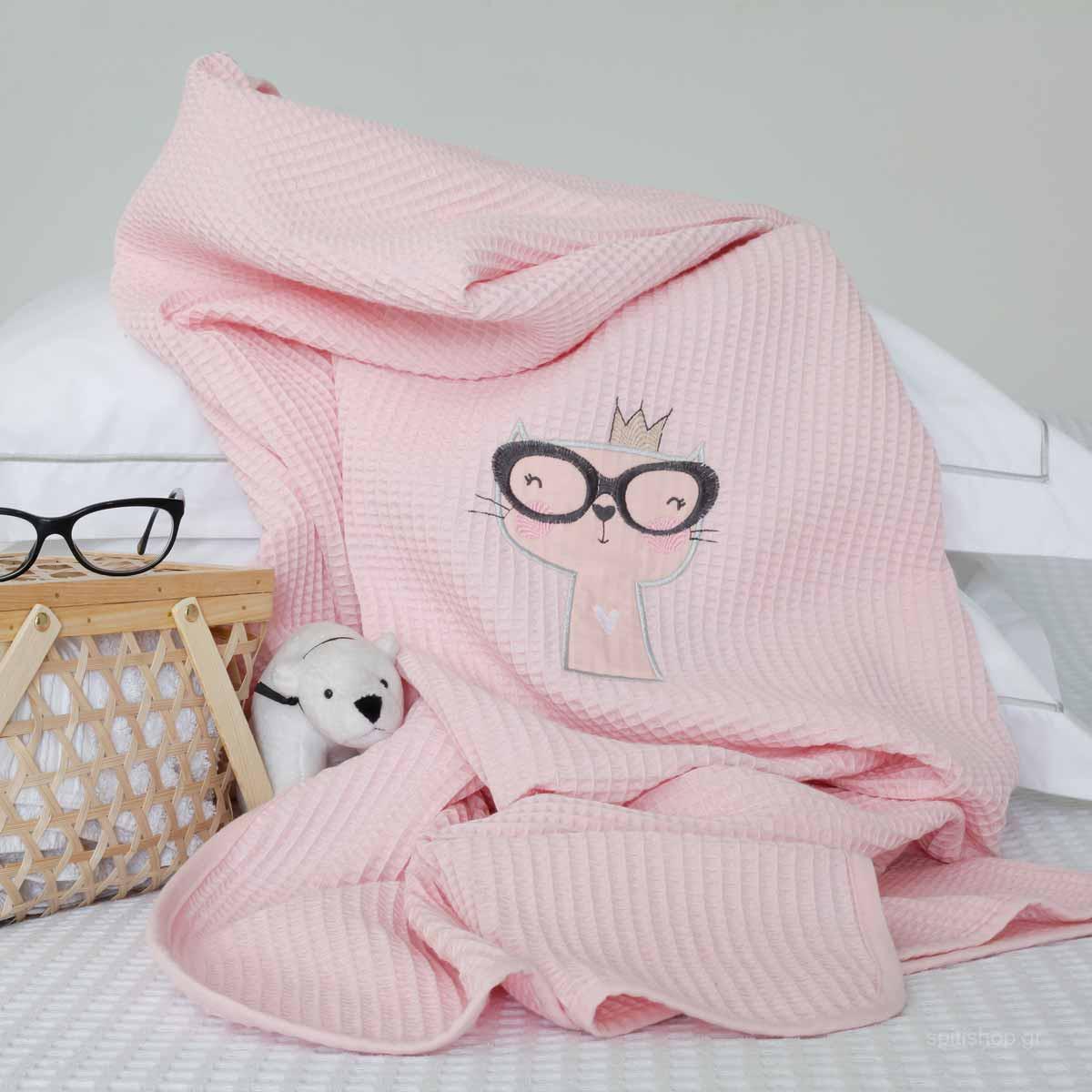 Κουβέρτα Πικέ Αγκαλιάς Melinen Riviera Cateye Pink