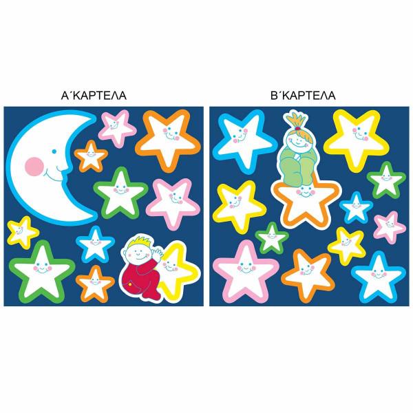 Παιδικά Φωσφοριζέ Αυτοκόλλητα Τοίχου Ango Smiling Stars 79225