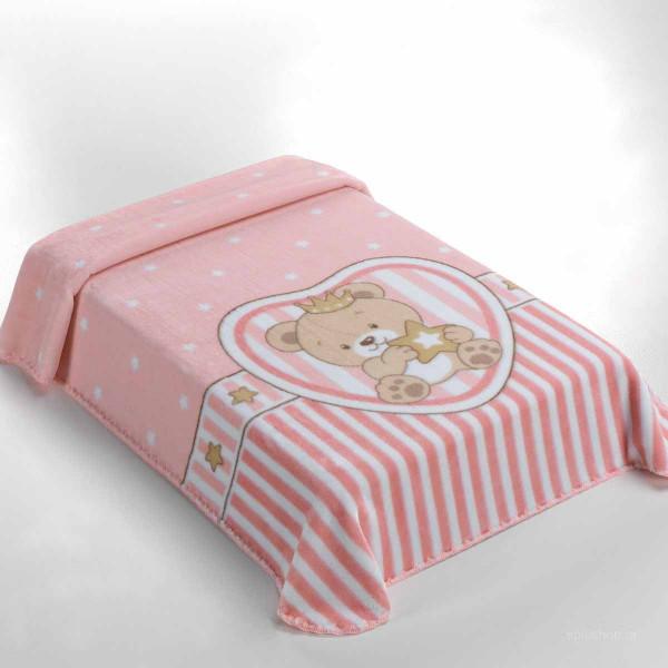 Κουβέρτα Βελουτέ Κούνιας Belpla 655 Rosa