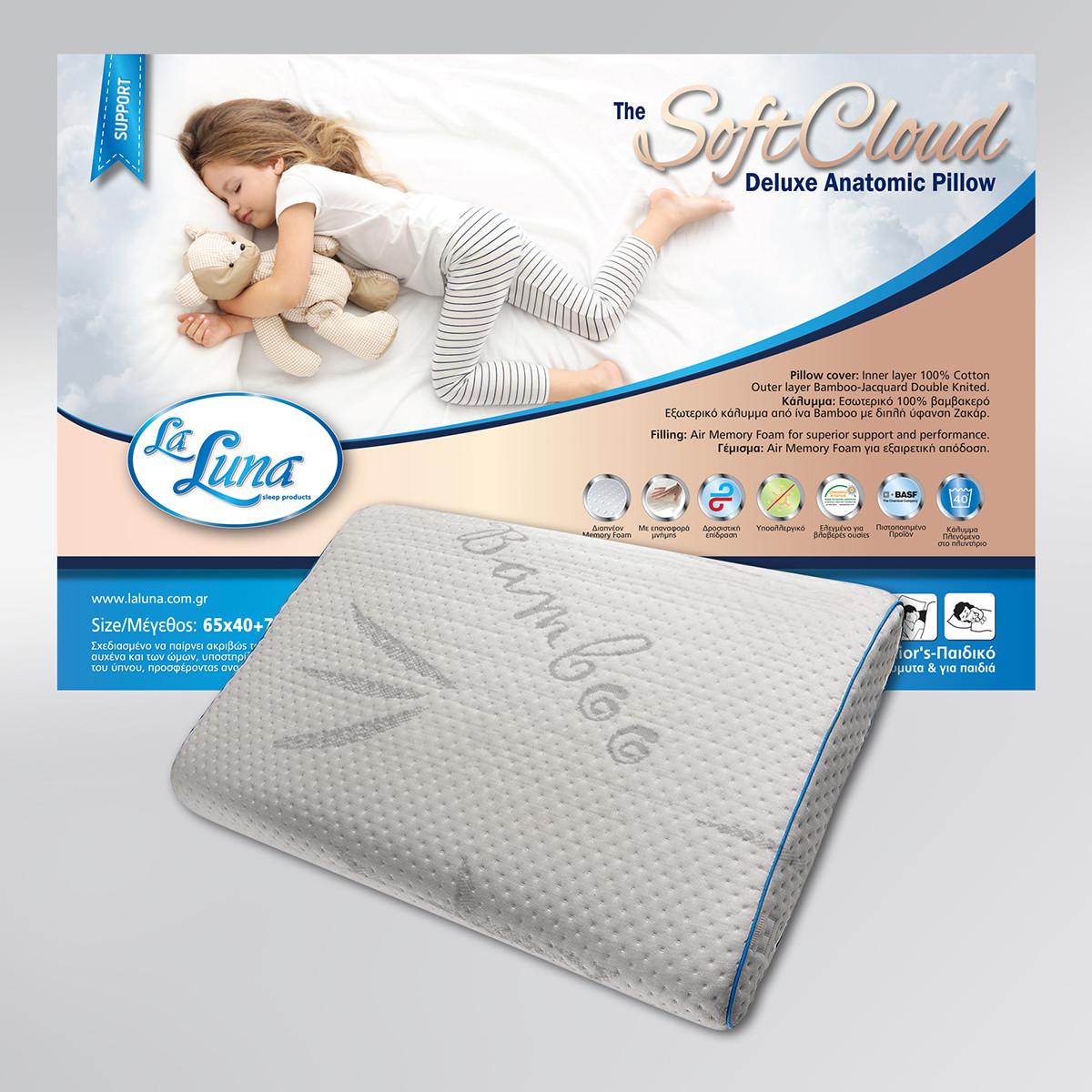 Παιδικό Μαξιλάρι Ανατομικό La Luna Soft Cloud Deluxe