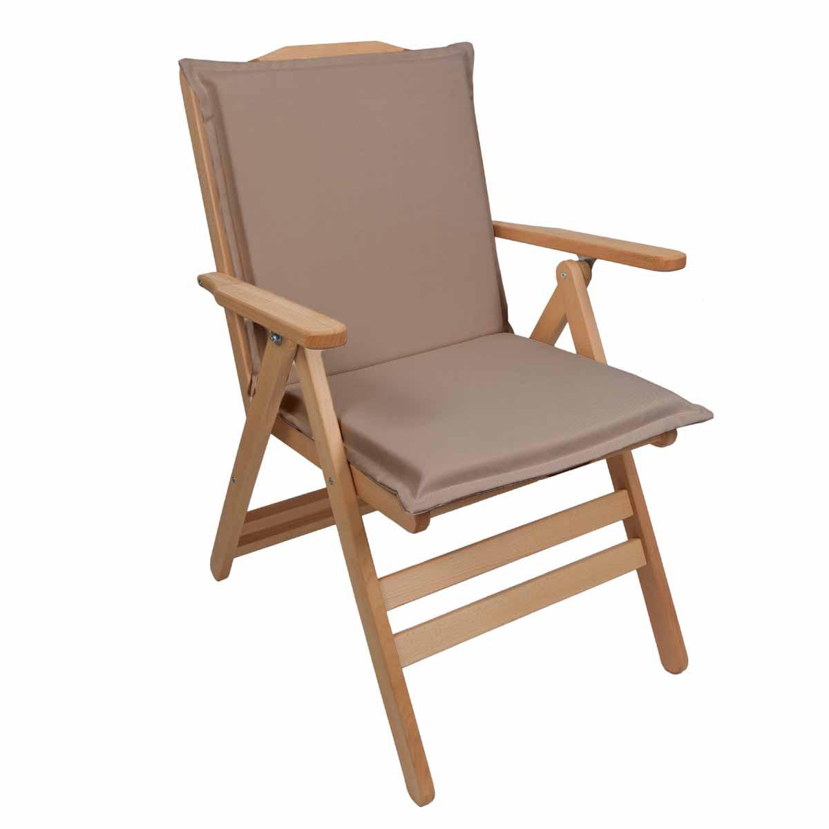 Μαξιλάρι Καρέκλας Με Πλάτη 92cm Be Comfy Brown 201