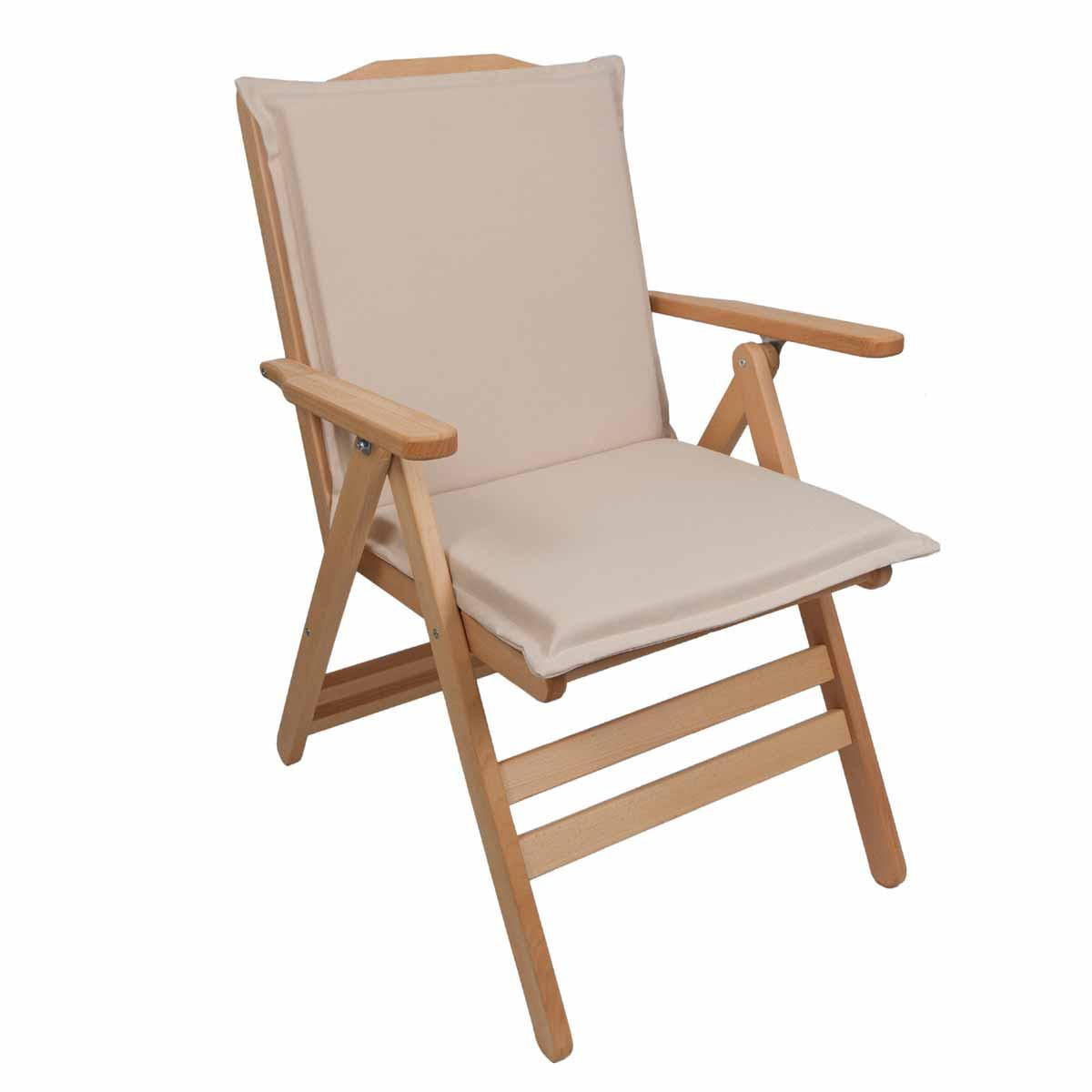 Μαξιλάρι Καρέκλας Με Πλάτη 92cm Be Comfy Beige 208