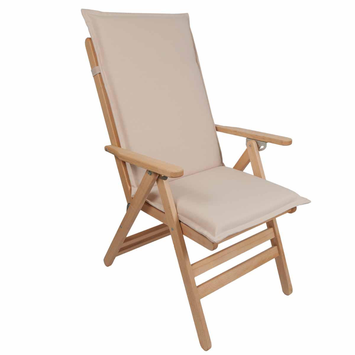 Μαξιλάρι Καρέκλας Με Πλάτη 112cm Be Comfy Beige 908