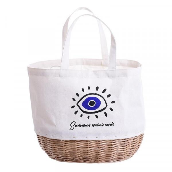 Τσάντα Θαλάσσης Ble 5-42-338-0002