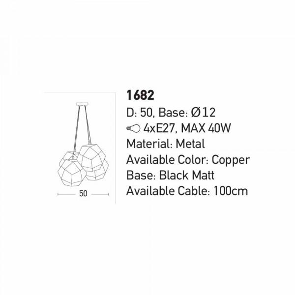 Φωτιστικό Οροφής Πολύφωτο Zambelis 1682 Copper