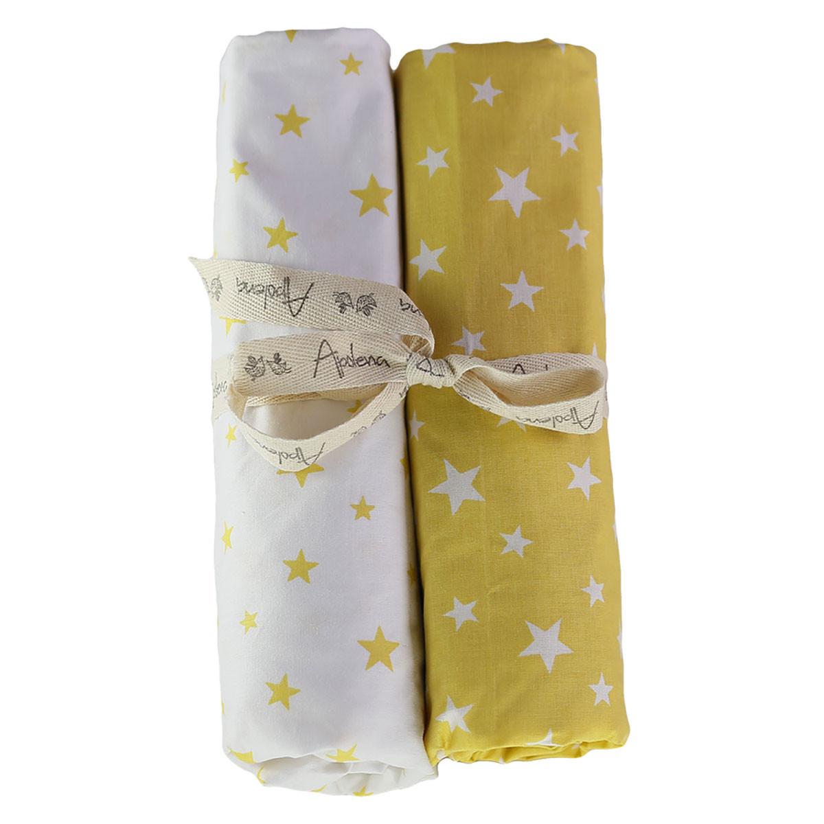 Σεντόνια Καλαθούνας (Σετ) Apolena Stars Yellow 113-6943/14