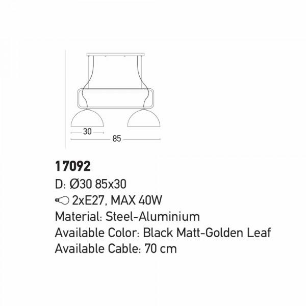 Φωτιστικό Οροφής Δίφωτο Zambelis 17092 Black Matt