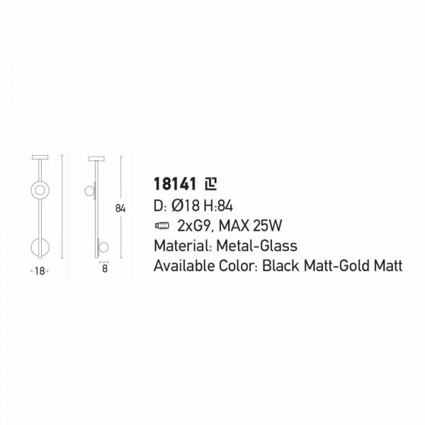 Φωτιστικό Οροφής Δίφωτο Zambelis 18141 Black Matt/Gold