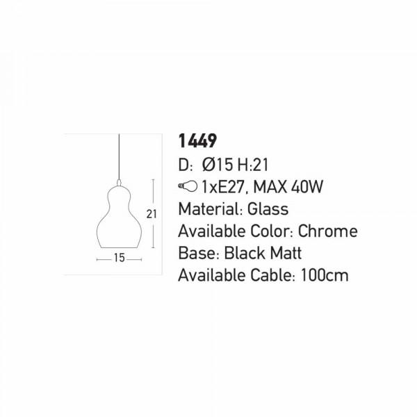 Φωτιστικό Οροφής Μονόφωτο Zambelis 1449 Chrome