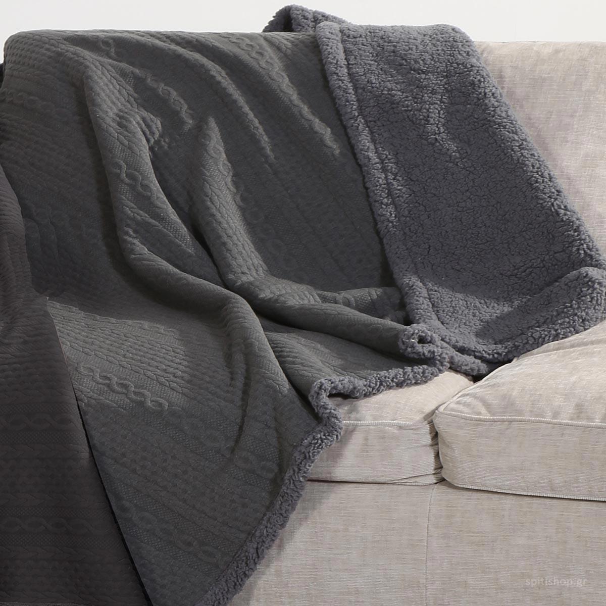 Κουβέρτα Καναπέ Nef-Nef Tress Grey