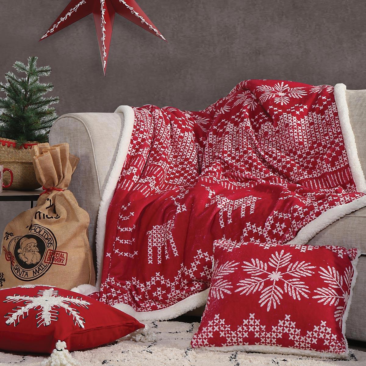 Χριστουγεννιάτικη Κουβέρτα Καναπέ Nef-Nef Greetings