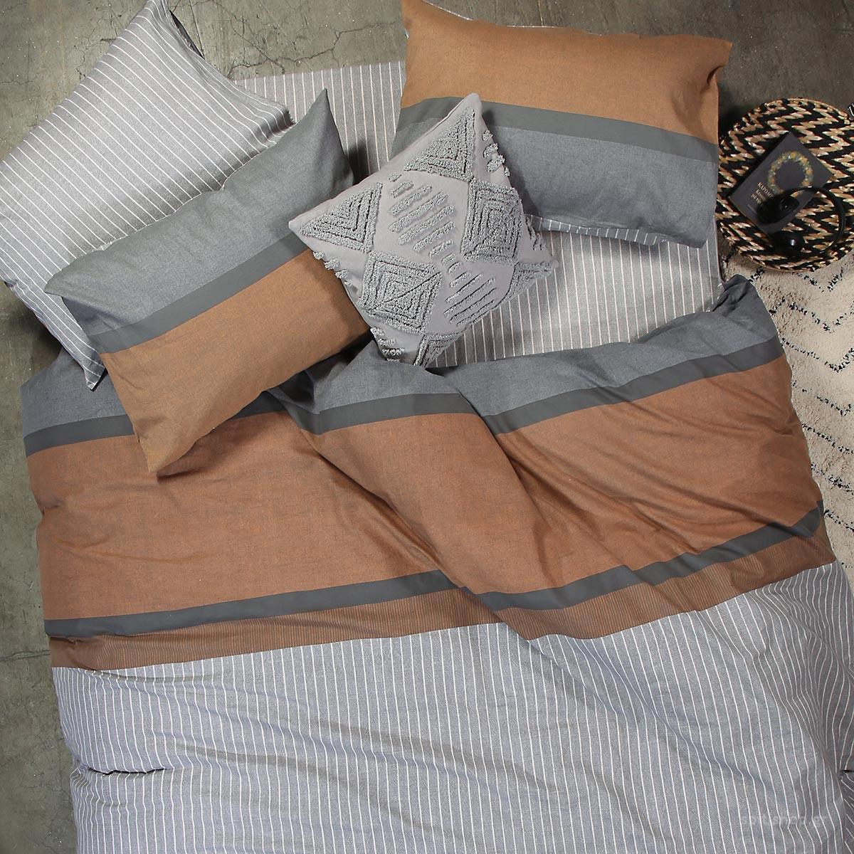 Πάπλωμα Μονό Nef-Nef Smart Brutt Grey
