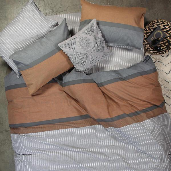 Πάπλωμα Υπέρδιπλο Nef-Nef Smart Brutt Grey