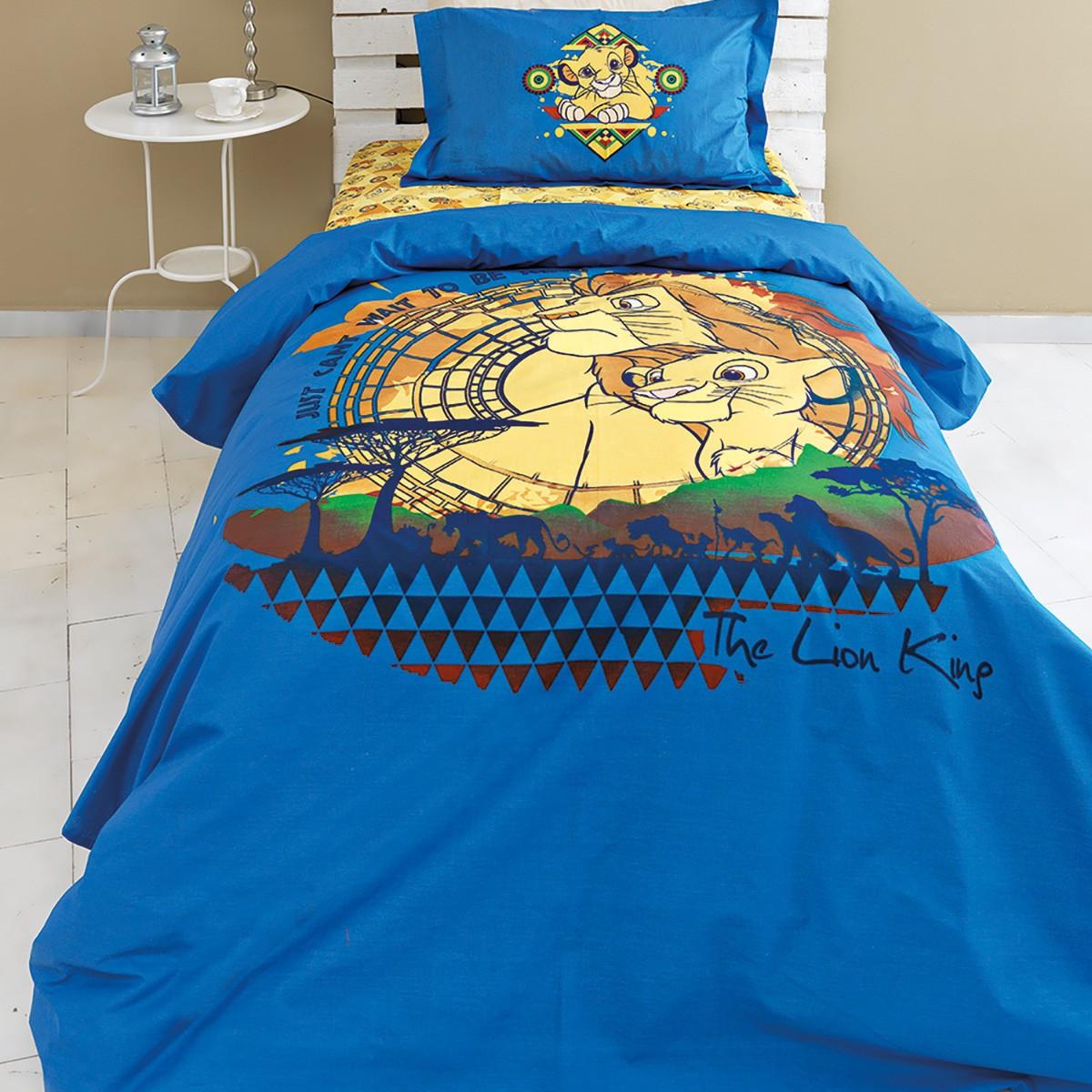 Παπλωματοθήκη Μονή (Σετ) Palamaiki Lion King