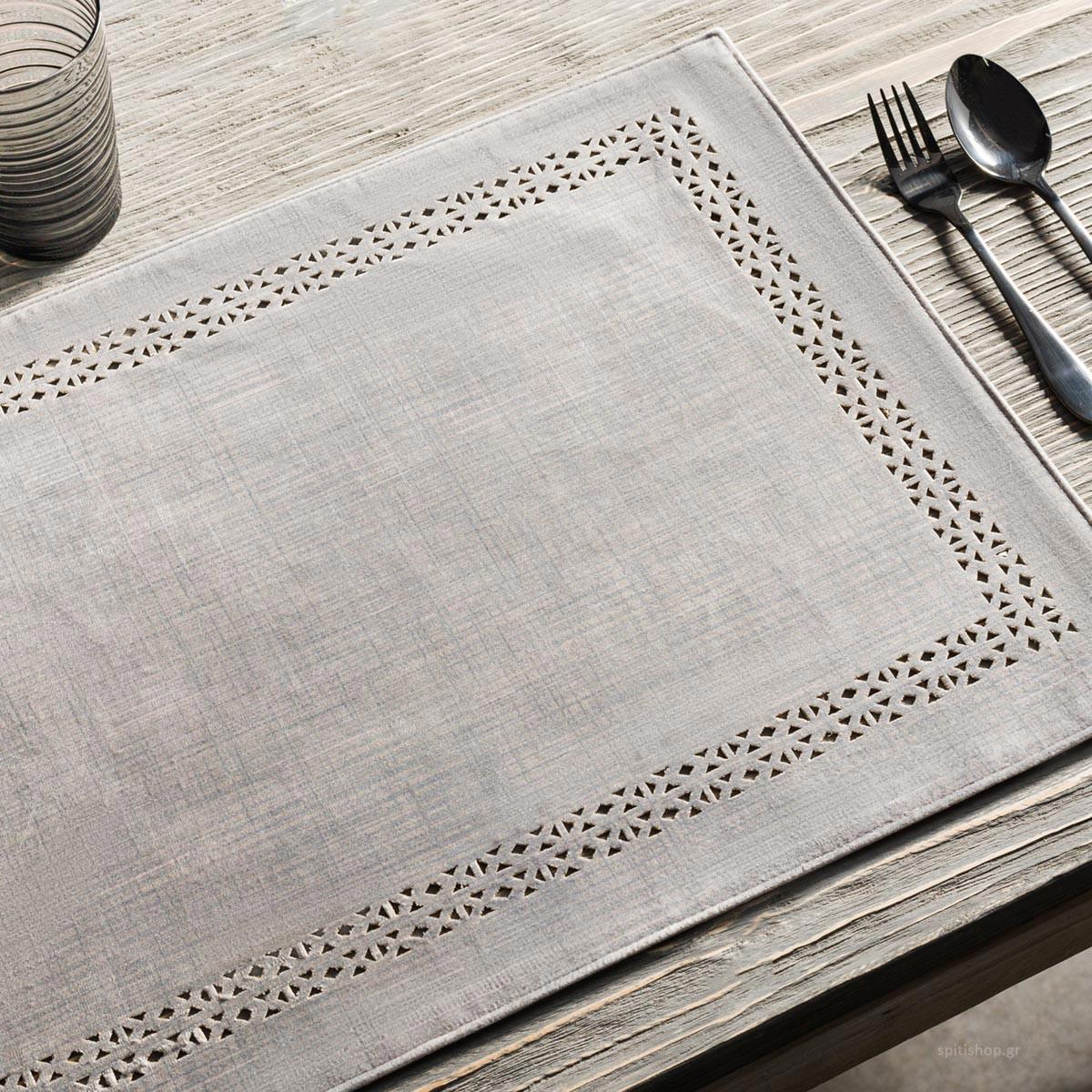 Σουπλά (Σετ 2τμχ) Gofis Home Artisan Grey 801/15