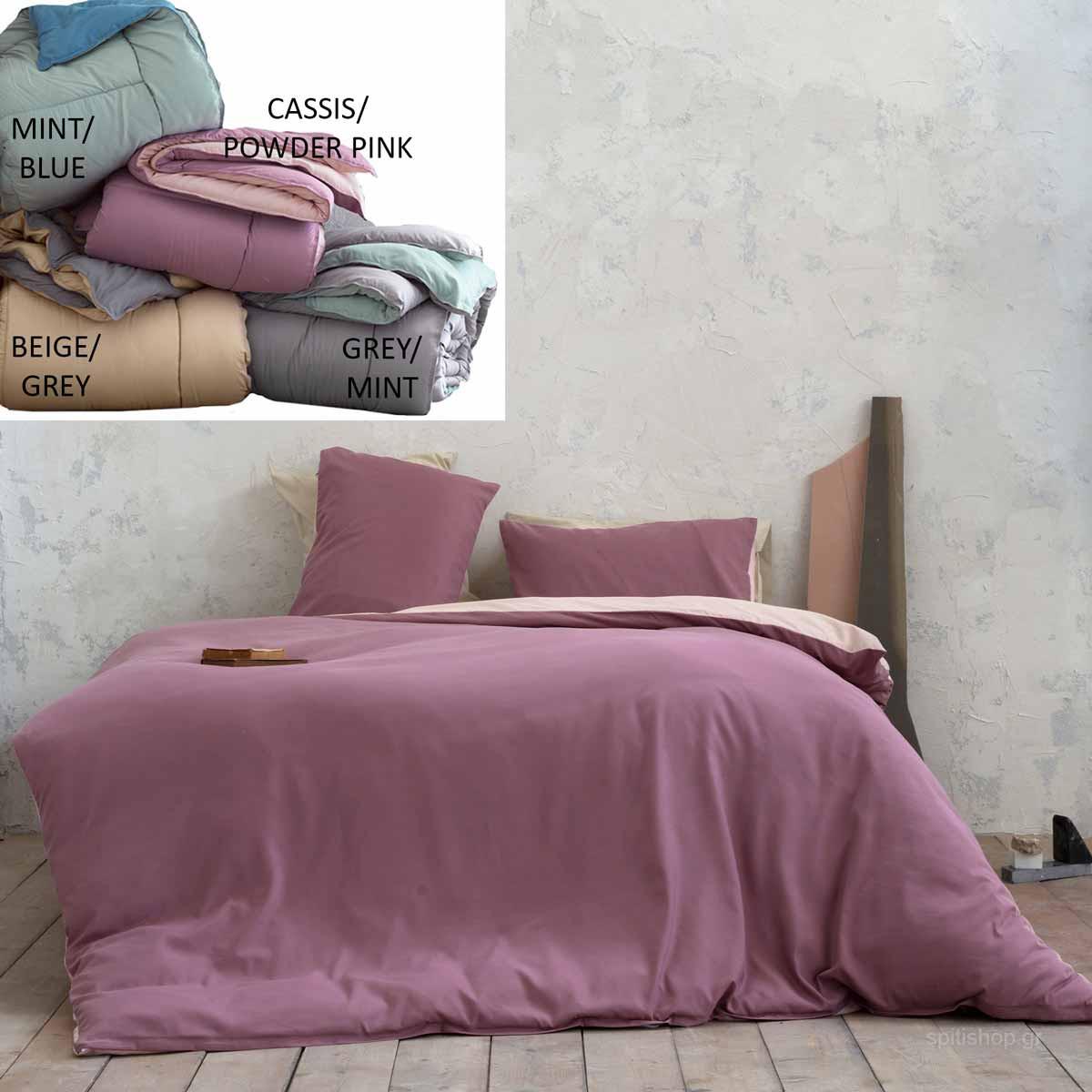 Πάπλωμα Υπέρδιπλο 2 Όψεων Nima Bed Linen Abalone AW2020