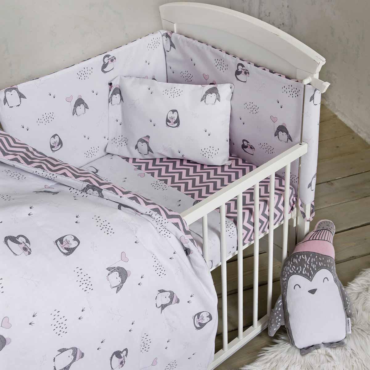 Παπλωματοθήκη Κούνιας (Σετ) Nima Baby Pingiu