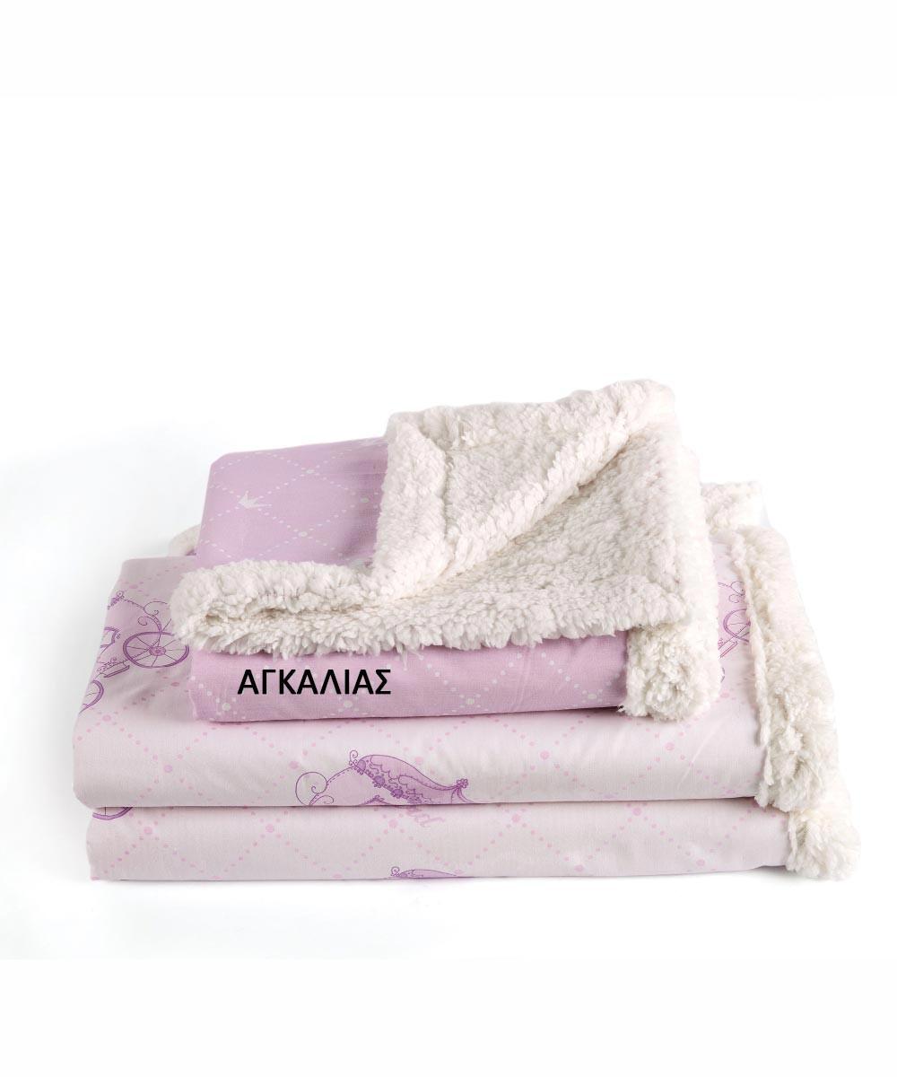 Κουβέρτα Αγκαλιάς Με Γουνάκι Kentia Baby Tiara