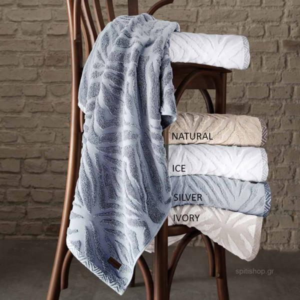 Πετσέτα Προσώπου (50x90) Guy Laroche Lenno