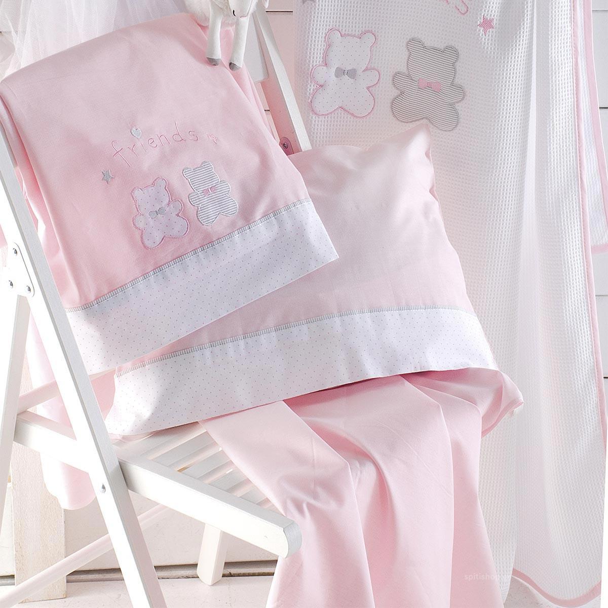 Φανελένια Σεντόνια Κούνιας (Σετ) Rythmos Bip & Pip Pink
