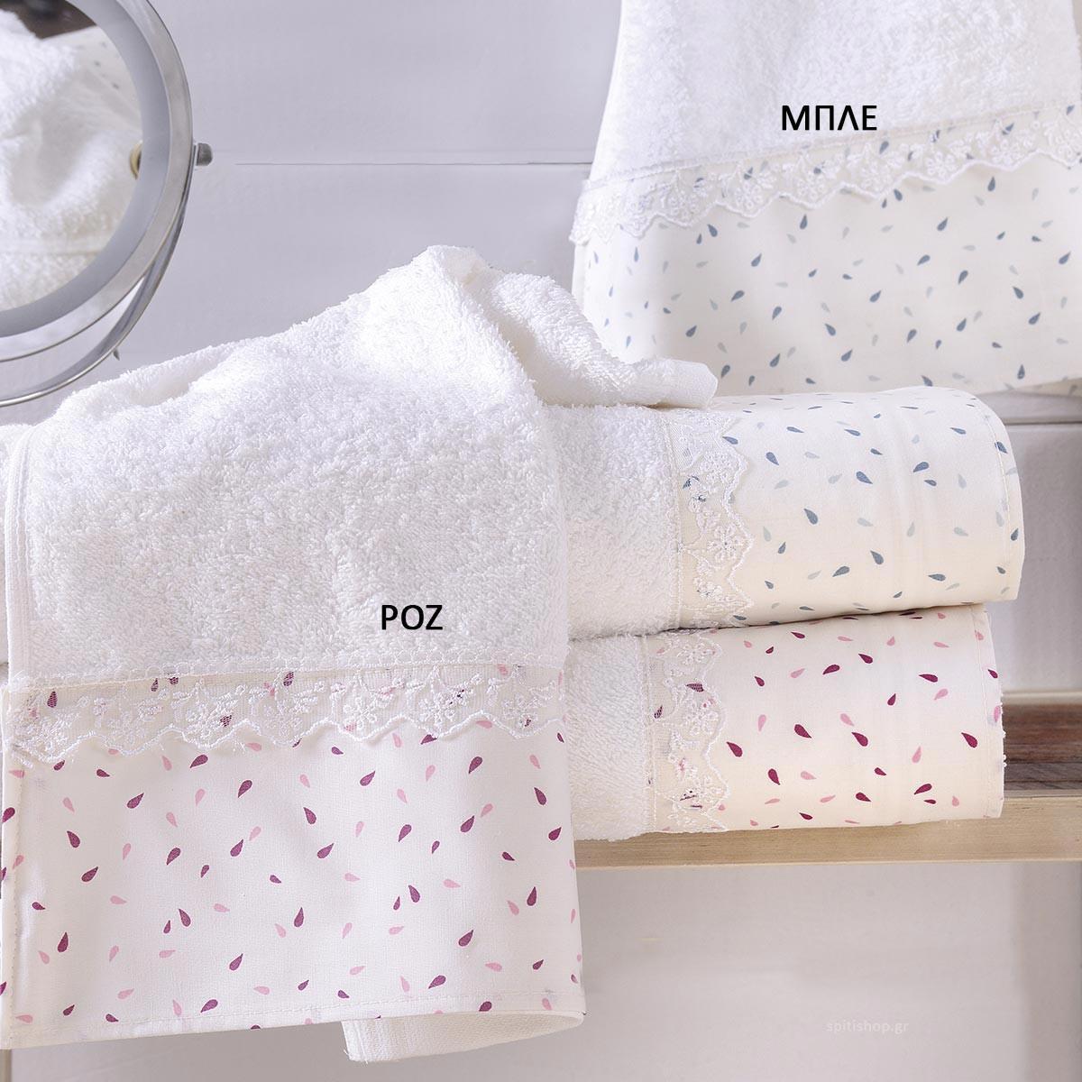 Παιδικές Πετσέτες (Σετ 2τμχ) Rythmos Kids Tiny